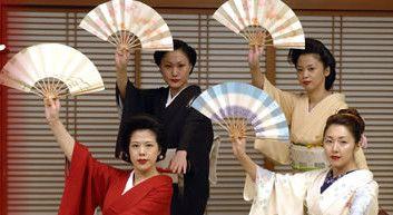 飯山芸妓連  iiyama geisha.kanagawa Prefecture