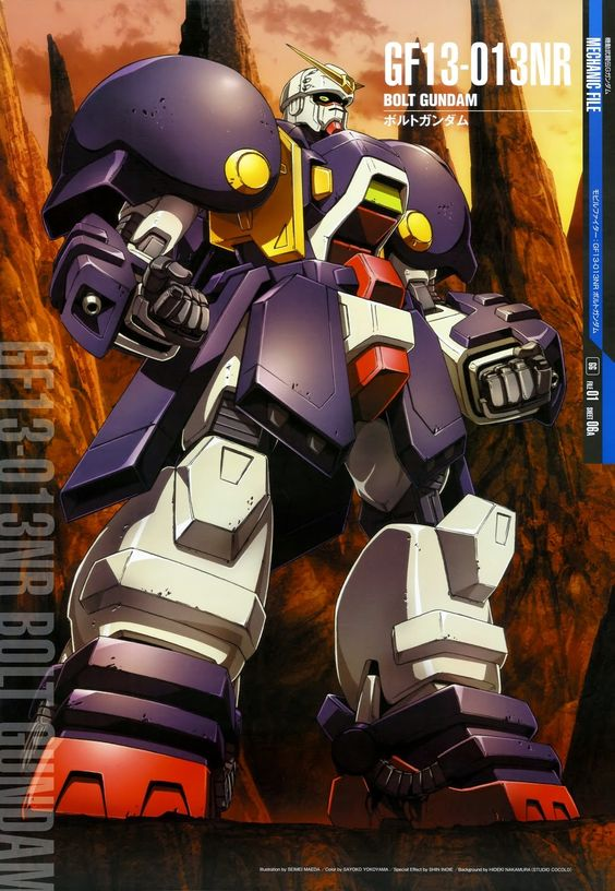 Mobile Suit Gundam Mechanic File - GF13-013NR Bolt Gundam