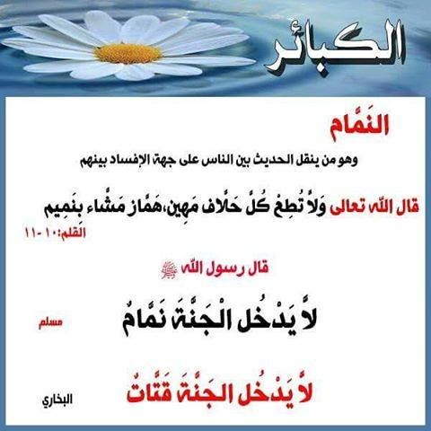 Pin By Right Ayman On إسلاميات Islamic What Is Islam Islam Do You Know What