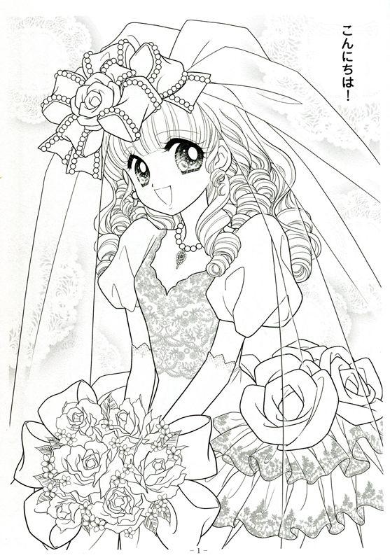 Japanese shoujo coloring book 3 mama mia picasa web Coloring book in japanese