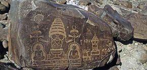 Vimanas – Os discos voadores da Antiga Índia….. | IMAGICK