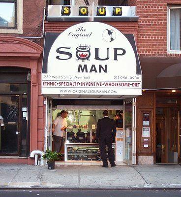 Soup Nazi Kitchen Nyc