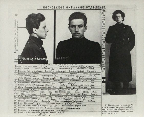 Mayakovsky mugshot