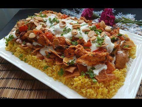 Pin On Ramadan اكلات رمضان