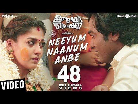 Imaikkaa Nodigal Neeyum Naanum Anbe Video Song Vijay Sethupathi Nayanthara Hiphop Tamizha Youtube Lagu