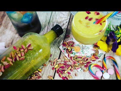 روزاطة الفستق مشروب الفستق من وصفات الافراح التونسية Youtube Desserts Pudding Condiments