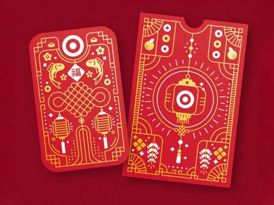 Target Lunar New Year Giftcard Packaging Giftcard Red Target Line Icon Design Ar Target Lu Chinese New Year Design Gift Card Design New Year Illustration
