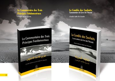 Editions Anas - Livres Islamiques: Nos Meilleures Ventes