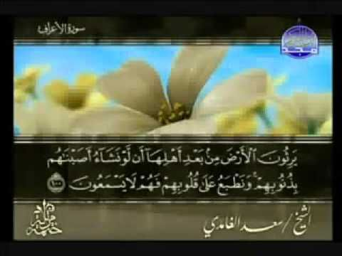 شرح وتفسير سورة الطور Surah At Tur Arabic Calligraphy Calligraphy