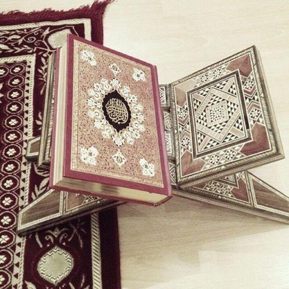 صلاة الاستسقاء Quran Online Quran Learn Quran