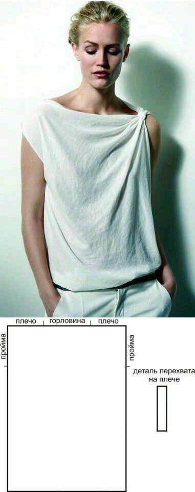 Blusa fácil | Patrones de ropa