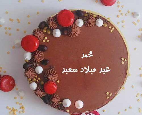 Zebiboo Happy Birthday Birthday Cake Writing Happy Birthday Cakes Online Birthday Cake