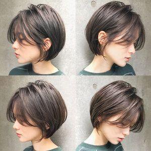 Kapsels En Arrangementen Voor Lang Haar En Kort Haar Zien Er Modieus Uit Shot Hair Styles Thick Hair Styles Short Hair Styles