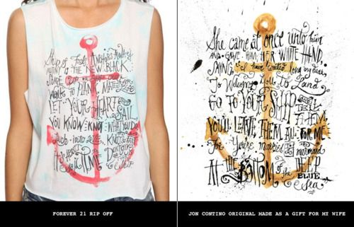 PLAGIARISM. Not cool, Forever 21.