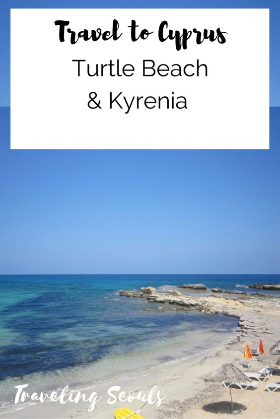 In the occupied territory in the north of Cyprus is a beautiful and untapped…