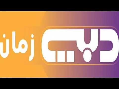 تردد قناة دبي زمان Dubai Zaman على القمر الصناعي نايل سات Youtube Sports Scores Usa Sports Sport Event