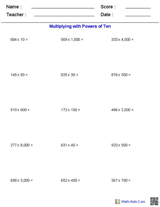 Multiplying with Powers of Ten Worksheets – K-12 Math Worksheets