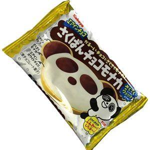 Kabaya Saku Panda Chocolate Monaka Pie