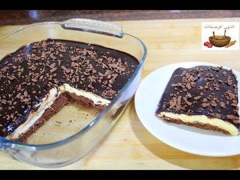 حلى بارد وبدون فرن ويحضر في 5 دقائق سهل وسريع وبمكونات بسيطة روووعة Youtube Dessert Recipes Food Desserts