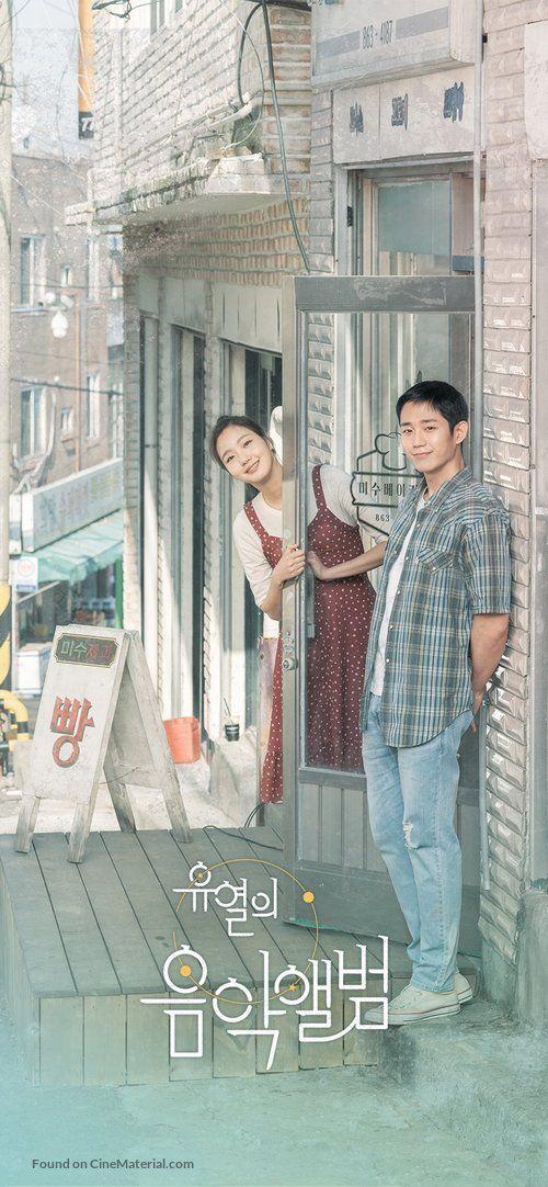 Tune In For Love : South, Korean, Movie, Poster, Image, (2019), Romantic, Movies,, Movie,, Film,, Drama, Movies