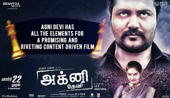 'Agni Devi' Movie Review