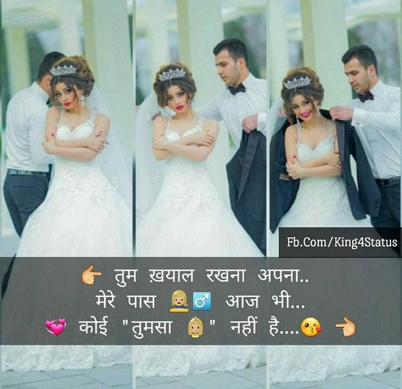 A Beautiful Sweet Images For Whatsapp Profile. Latest Cute Whatsapp Profile Pic And Dp For Life.
