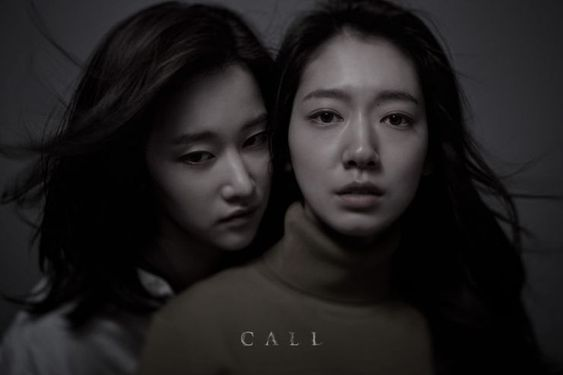 "Three reasons to watch ""The Call"""