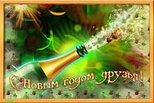 Russian Christmas Food , Original Russian Salad recipe, champagne, vodka , caviar and more...