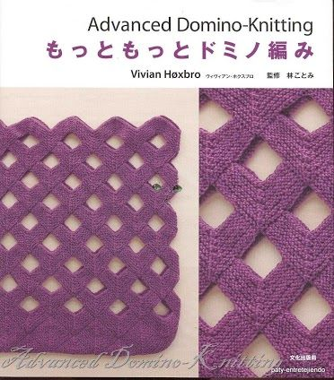 Advanced Domino-Knittingもっともっとドミノ編み