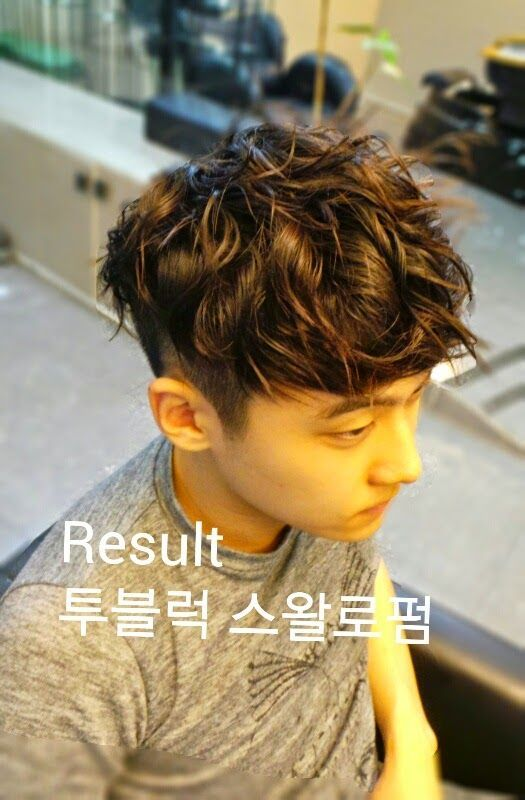 Michael Lee Hair Stylist Gwangju Korea Men S Perm Wavy Hair And Disconnection Haircut By Michael Lee In Gwang Asian Men Hairstyle Permed Hairstyles Men Perm