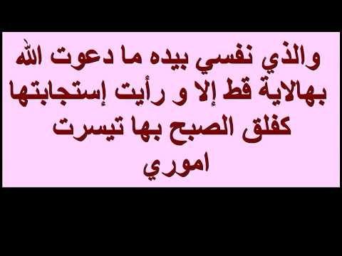 سورة يس Math Palestine Math Equations