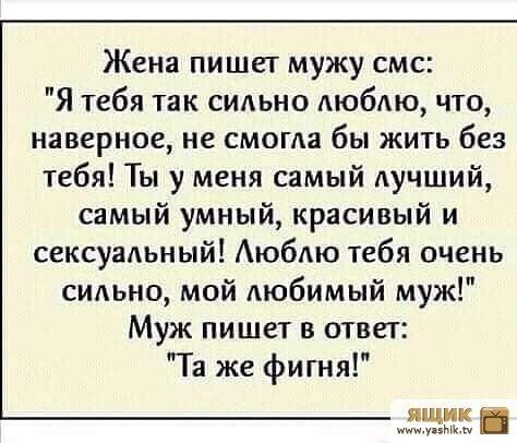 По жизни с юморком)