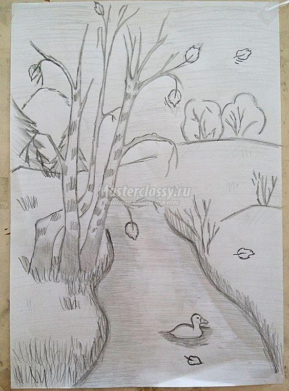Картинки карандашом осень для начинающих поэтапно