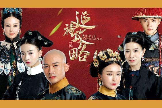 """""""Story Of Yanxi Palace"""": The One Historical C-Drama You Shouldn't Miss"""