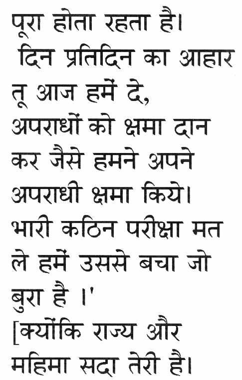 word to word meaning of vishnu sahasranamam in telugu pdf