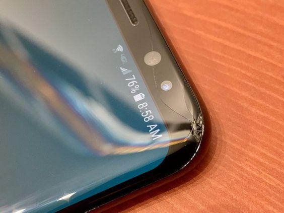 Verizon Total Mobile Protection Plan