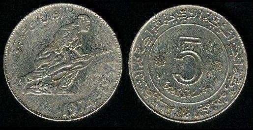 العملات النقدية الجزائرية Coins Money Personalized Items
