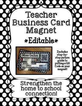 Free TEACHER BUSINESS CARD MAGNET *EDITABLE* WITH QR CODE - Strengthen the home-school connection!