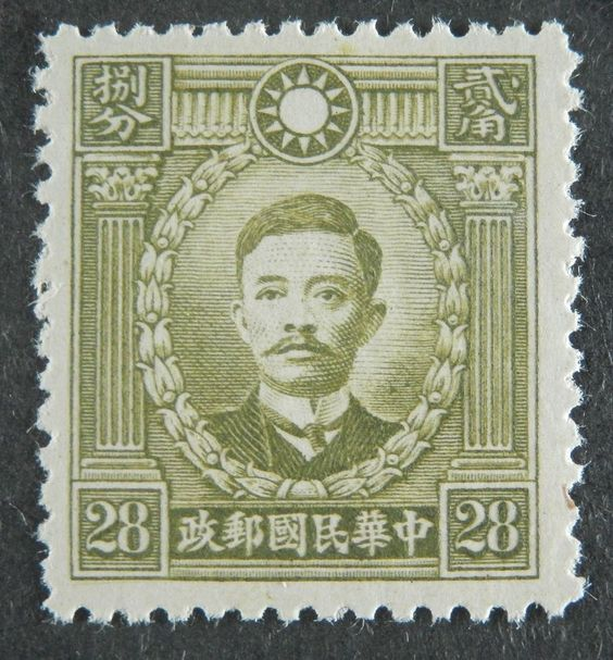 in Stamps, Asia, China