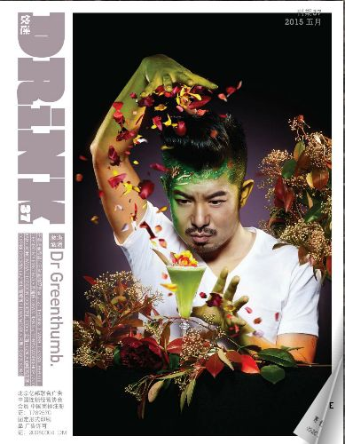 DRiNK Magazine is essential reading for China's bar professionals