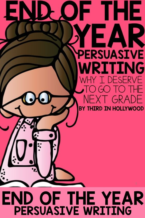 end of year essay It's sunday time to prep for the work week groove write lesson plans and grade fahrenheit 451 essays essay difference between two generations lawn essay on.