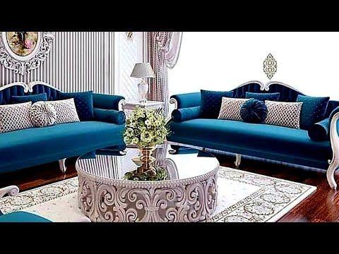 مداخل بيوت عصرية افكار و ديكور الصالونات و غرف الجلوس الي مشتراه يتنزه Youtube Luxury Sofa Furniture Home Decor