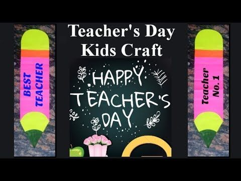 Teacher S Day Craft Teacher S Day Kids Craft Teacher S Day