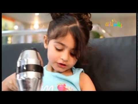 Rind Reber Rushdi Pise Pise Directed By Reber Rushdi رند ريبر رشدي Youtube Kids Singing Songs Directions