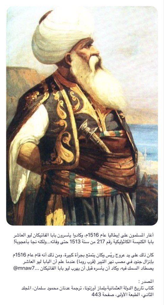 Pin By Hussein Ouda On القراء والمطالعة Art Painting