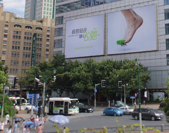 nike free Flyknit viven tejer gigantesca valla publicitaria nanjingdonglu shanghai 02 Nike Free Flyknit Vivo Tejer On gigante al aire libre Billboard en Shanghai