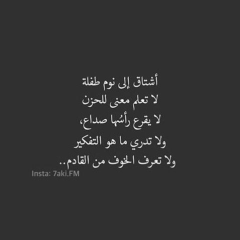 رمزيات من تجميعي K Lovephooto Instagram Photos And Videos Arabic Love Quotes Words Quotes