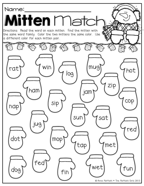 Common Worksheets » Color By Word Worksheets - Preschool and ...