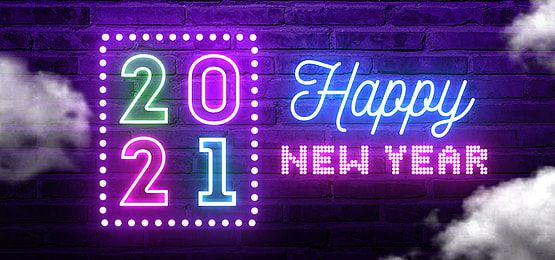 Happy New Year Celebration Background With Neon Effect Celebration Background New Year Celebration New Year Text