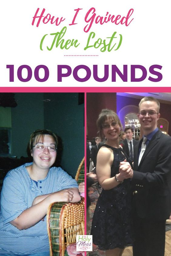100 lb weight loss series: How I gained (then lost) 100 pounds #weightloss #fitness #diet #100lbweightloss